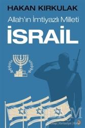 Cinius Yayınları - Allah'ın İmtiyazlı Milleti İsrail