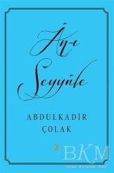 Cinius Yayınları - An-ı Seyyale