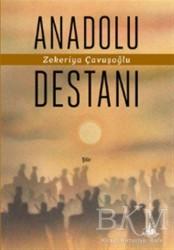 Yitik Ülke Yayınları - Anadolu Destanı