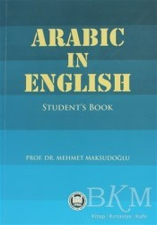 Marmara Üniversitesi İlahiyat Fakültesi Vakfı - Arabic in English