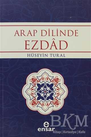 Arap Dilinde Ezdad