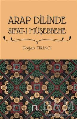 Arap Dilinde Sıfat-ı Müşebbehe