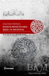 Fenomen Yayıncılık - Arap-İslam Edebiyatı Manzum Münacatlarda Şekil ve Muhteva
