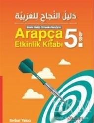 Akdem Yayınları - Arapça 5. Sınıf Etkinlik Kitabı