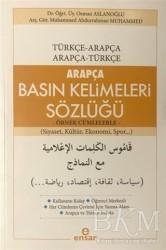 Ensar Neşriyat - Arapça Basın Kelimeleri Sözlüğü (Türkçe-Arapça, Arapça-Türkçe)