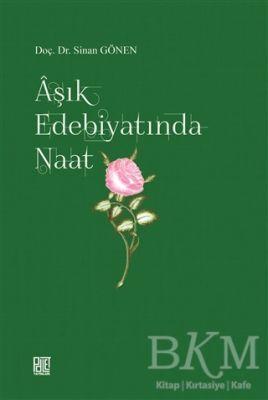 Aşık Edebiyatında Naat