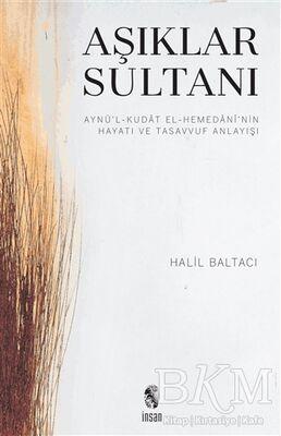 Aşıklar Sultanı