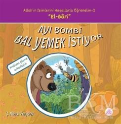 Okur Çocuk - Ayı Bombi Bal Yemek İstiyor