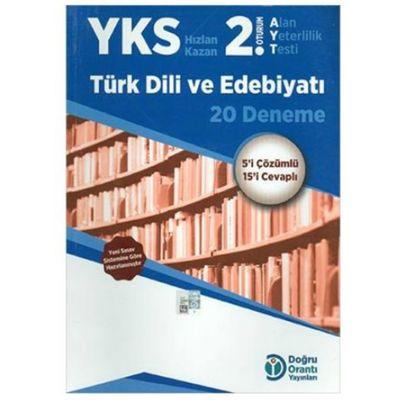 AYT 2.Oturum Türk Dili ve Edebiyatı 20 Deneme Doğru Orantı Yayınları