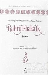 Server Yayınları - Bahrü'l-haka'ik