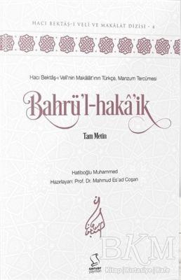Bahrü'l-haka'ik