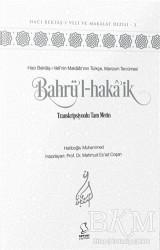 Server Yayınları - Bahrü'l-Hakâ'ik