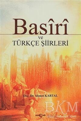 Basiri ve Türkçe Şiirleri