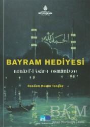 Kültür A.Ş. - Bayram Hediyesi