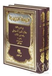 Mütercim Yayınları - Behcetül Merdiye Arapça (2 Cilt Takım)