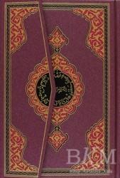 Hayrat Neşriyat - Benim Kur'anın ( Hafız Boy - Pembe Kapak - Kod: 150 )