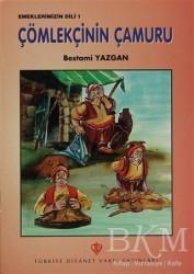 Türkiye Diyanet Vakfı Yayınları - Bestami Yazgan Emeklerimizin Dili (5 Kitap Takım)