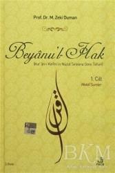 Fecr Yayınları - Beyanu'l-Hak (2 Cilt Takım)