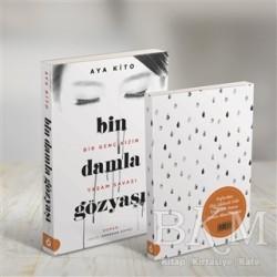 Portakal Kitap - Bin Damla Gözyaşı - Bir Çocuk Bir Dilek