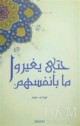 Tire Kitap - Bireysel ve Toplumsal Değişimin Yasaları (Arapça)