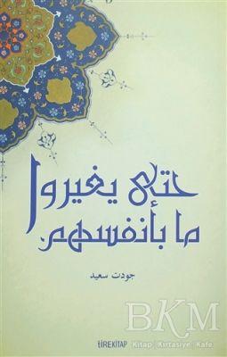 Bireysel ve Toplumsal Değişimin Yasaları Arapça