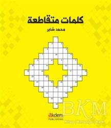 Akdem Yayınları - Yabancı Dil Kitaplar - Bulmacalarla Arapça - Arabic Crosswords