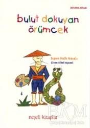 YGS Yayınları (Yazı-Görüntü-Ses) - Bulut Dokuyan Örümcek - Boyama Kitabı Japon Halk Masalı
