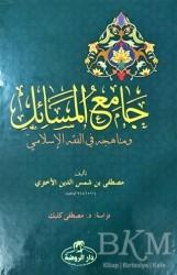 Ravza Yayınları - Camiu'l Mesail ve Menahicuhu fi'l Fıkhıl İslami