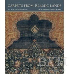 Thames and Hudsonn - Carpets From Islamic Lands