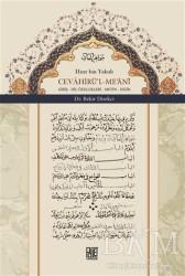 Palet Yayınları - Cevahirü'l Me'ani