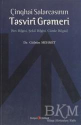Kurgan Edebiyat - Çinghai SalarcasınınTasviri Grameri