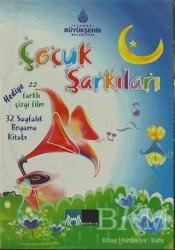 Kültür A.Ş. - Çocuk Şarkıları