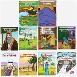 Aktaş Yayıncılık - Çocuklar İçin Sevgili Peygamberimizin (sav) Hayatı (10 Kitap Takım)