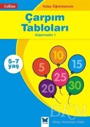 Mavi Kelebek Yayınları - Collins Kolay Öğreniyorum - Çarpım Tabloları Alıştırmalar 1 (5-7 Yaş)