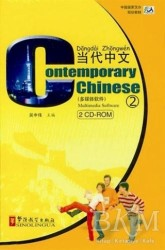 Sinolingua - Contemporary Chinese 2 CD-ROM (revised)