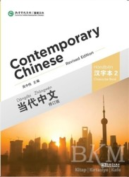 Sinolingua - Contemporary Chinese 2 Character Book (revised)
