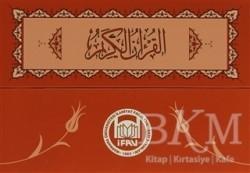 Marmara Üniversitesi İlahiyat Fakültesi Vakfı - Cüz Cüz Kur'an-ı Kerim ( Orta Boy - Şamua - Kutulu )
