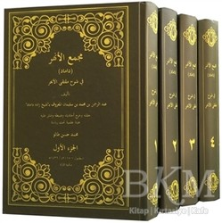Tereke Yayınevi - Damad Arapça Şamua 4 Cilt Takım