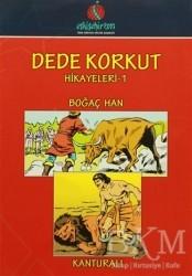 Türk Dünyası Vakfı - Dede Korkut Hikayeleri 1