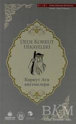 Türk Dünyası Vakfı - Dede Korkut Hikayeleri (Türkçe-Kırgız Türkçesi)