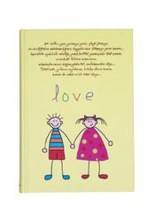 Deffter - Deffter Love 64927-3