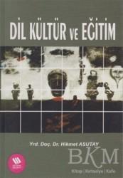 Eğitim Yayınevi - Ders Kitapları - Dil Kültür ve Eğitim