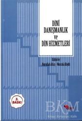 Dem Yayınları - Dini Danışmanlık ve Din Hizmetleri