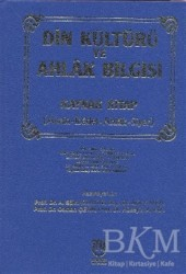 Marifet Yayınları - Din Kültürü ve Ahlak Bilgisi - Kaynak Kitap