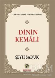 İmam Rıza Dergahı Yayınları - Dinin Kemali