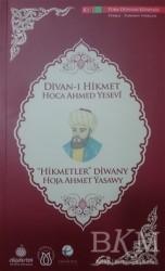 Türk Dünyası Vakfı - Divan-ı Hikmet Hoca Ahmed Yesevi (Türkçe - Türkmen Türkçesi)