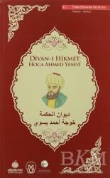 Türk Dünyası Vakfı - Divan-ı Hikmet (Türkçe - Arapça)