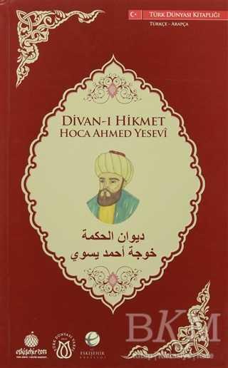 Divan-ı Hikmet (Türkçe - Arapça) - BKM Kitap