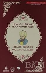 Türk Dünyası Vakfı - Divan-ı Hikmet (Türkçe-Makedonca)