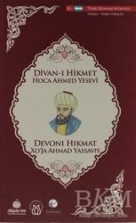 Türk Dünyası Vakfı - Divan-ı Hikmet (Türkçe-Özbek Türkçesi)
